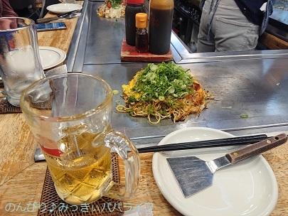 hiroshima201910261.jpg