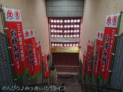 hiroshima201910265.jpg