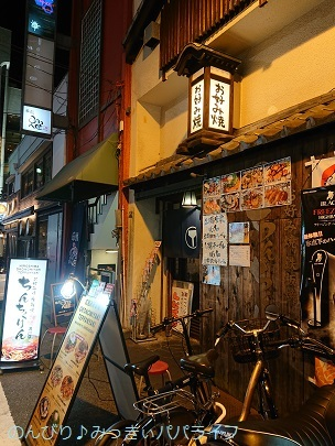hiroshima201910267.jpg
