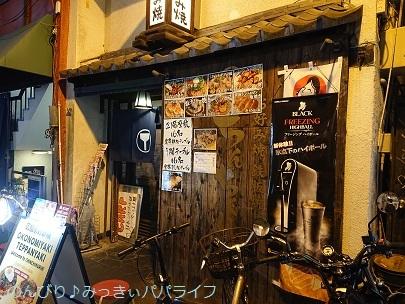 hiroshima201910271.jpg