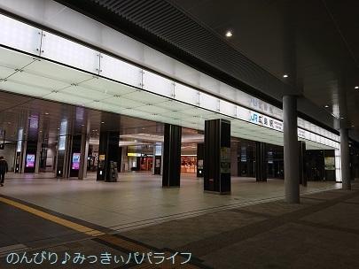 hiroshima201910273.jpg