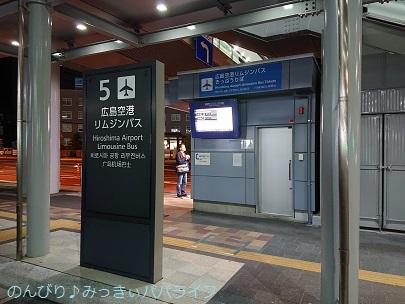 hiroshima201910274.jpg