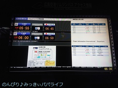 hiroshima201910275.jpg