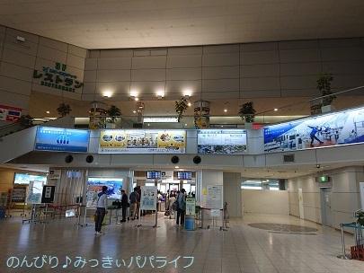 hiroshima201910276.jpg
