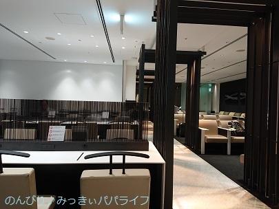 hiroshima201910278.jpg