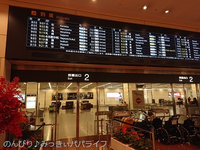 hiroshima201910284.jpg