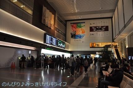 hiroshimayamaguchi202002002.jpg