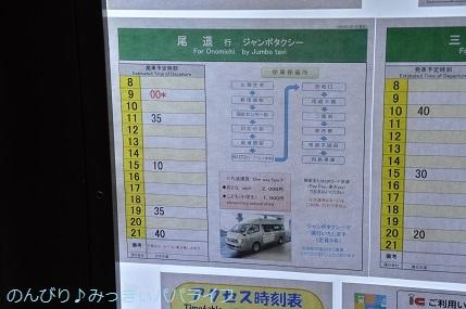 hiroshimayamaguchi202002012.jpg