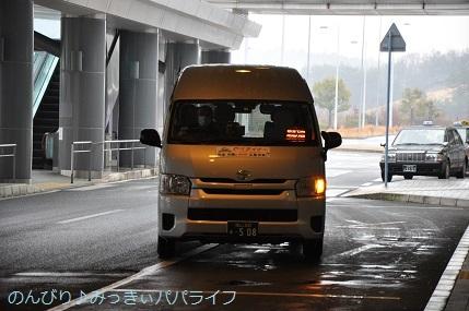 hiroshimayamaguchi202002013.jpg