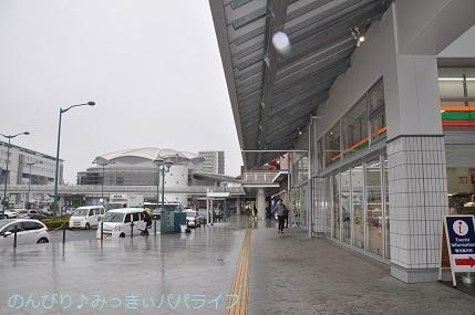 hiroshimayamaguchi202002015.jpg