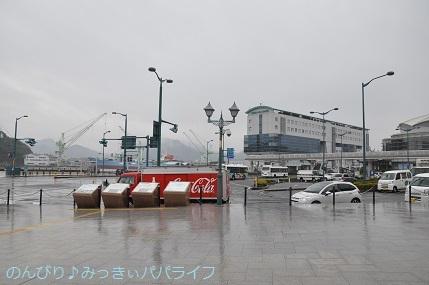 hiroshimayamaguchi202002016.jpg