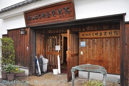 hiroshimayamaguchi202002018.jpg