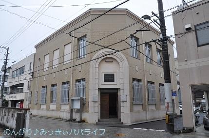 hiroshimayamaguchi202002020.jpg