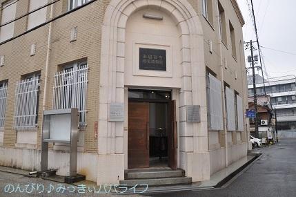 hiroshimayamaguchi202002021.jpg