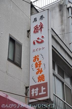 hiroshimayamaguchi202002023.jpg