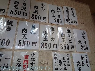 hiroshimayamaguchi202002026.jpg