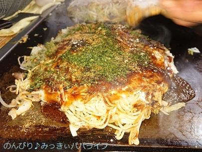 hiroshimayamaguchi202002032.jpg