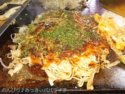 hiroshimayamaguchi202002033.jpg