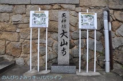 hiroshimayamaguchi202002035.jpg
