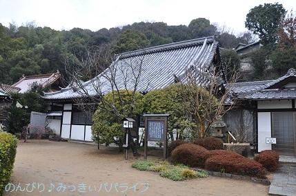 hiroshimayamaguchi202002036.jpg