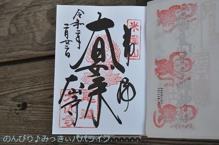 hiroshimayamaguchi202002039.jpg