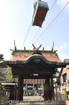 hiroshimayamaguchi202002050.jpg