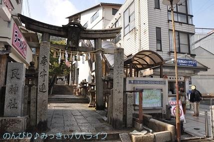 hiroshimayamaguchi202002052.jpg