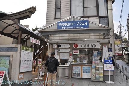 hiroshimayamaguchi202002053.jpg
