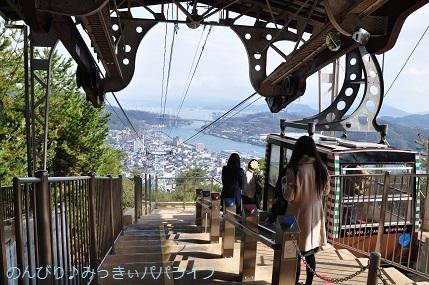 hiroshimayamaguchi202002054.jpg