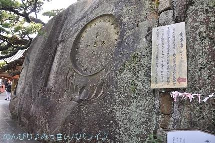 hiroshimayamaguchi202002059.jpg