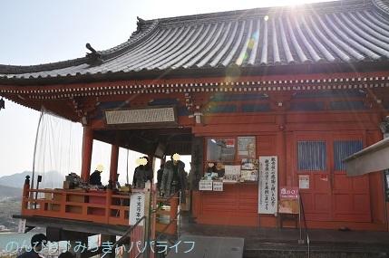 hiroshimayamaguchi202002060.jpg