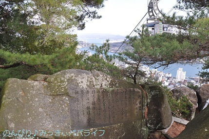 hiroshimayamaguchi202002066.jpg