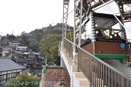 hiroshimayamaguchi202002068.jpg