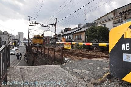 hiroshimayamaguchi202002070.jpg