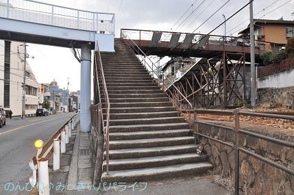 hiroshimayamaguchi202002071.jpg
