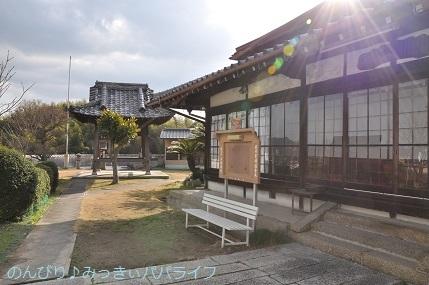 hiroshimayamaguchi202002074.jpg
