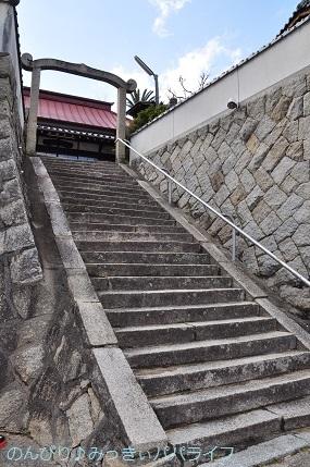 hiroshimayamaguchi202002076.jpg