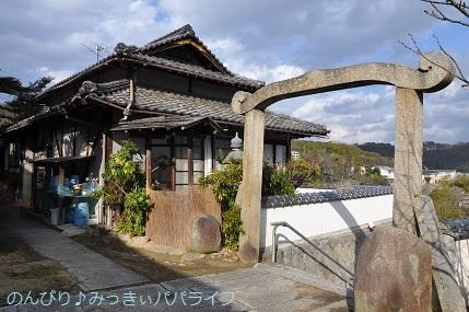 hiroshimayamaguchi202002081.jpg