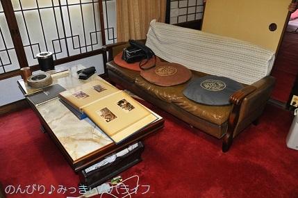 hiroshimayamaguchi202002082.jpg