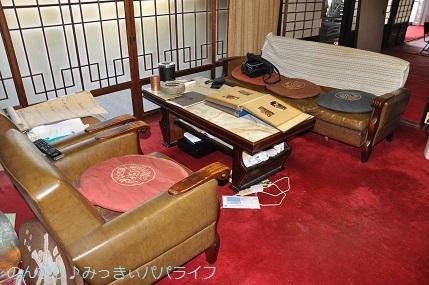 hiroshimayamaguchi202002083.jpg