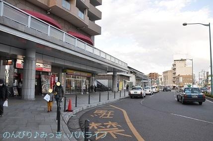 hiroshimayamaguchi202002085.jpg