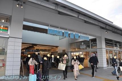 hiroshimayamaguchi202002089.jpg
