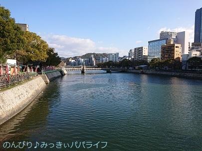 hiroshimayamaguchi202002101.jpg