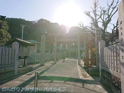 hiroshimayamaguchi202002102.jpg