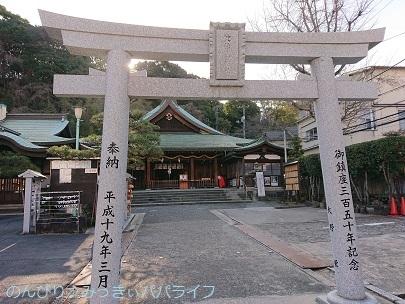 hiroshimayamaguchi202002103.jpg
