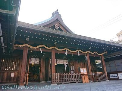 hiroshimayamaguchi202002105.jpg