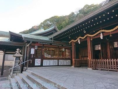 hiroshimayamaguchi202002106.jpg