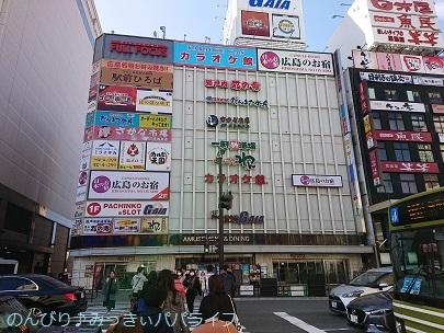 hiroshimayamaguchi202002114.jpg