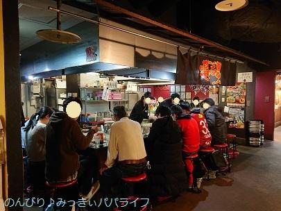hiroshimayamaguchi202002116.jpg
