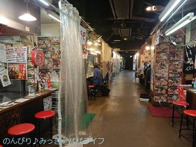 hiroshimayamaguchi202002120.jpg